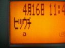 20070418085823