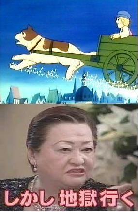 shikashijigokuheiku.jpg