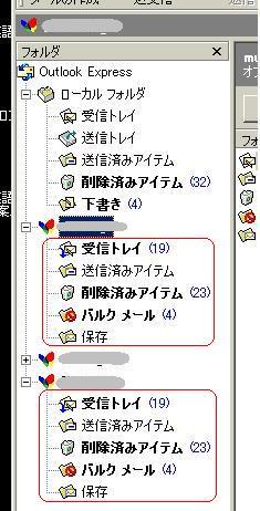 10hotmail
