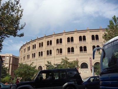 Granada, plaza de toros