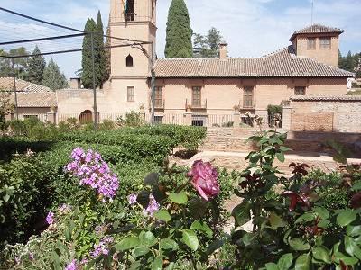 Alhambra a jardines