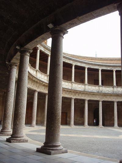 Granada, Palacio de Carlos V