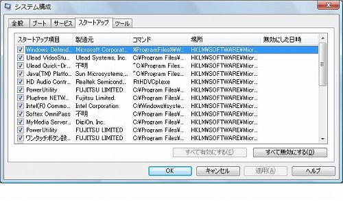 msconfig_system