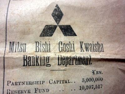 Kwaisha