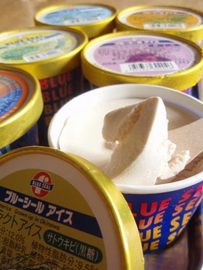 石垣島のアイス