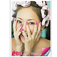 ANCL-0005_2001.jpg