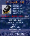 bi-torukyouka2