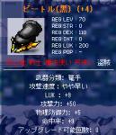bi-torukyouka3