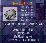 e67rf