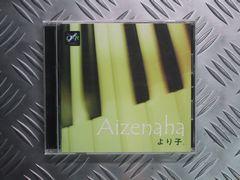 Aizenaha