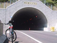 権兵衛トンネル伊那側