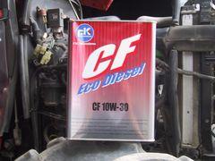 CF 10W-30 オイル