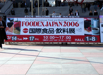 foodex0315