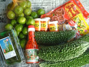 沖縄野菜1121