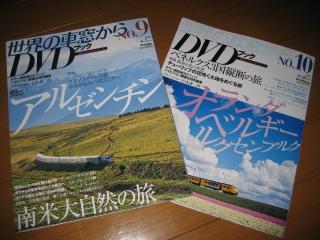 世界の車窓からDVD Book