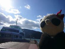 芦ノ湖観光船とおばぶ