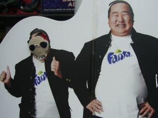 ファン太郎
