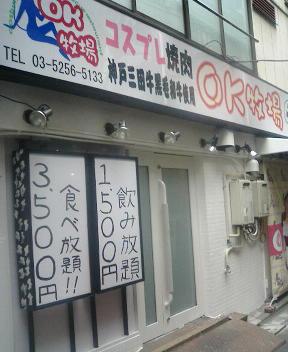 2005-0822-1227.jpg