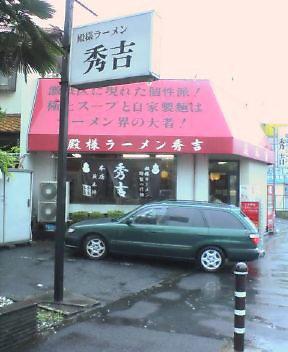 20050615_1217_0000.jpg