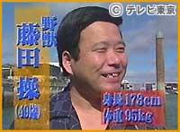 nz_fujita.jpg