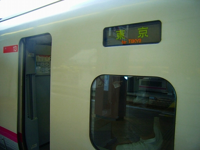 s-s-060717-171450.jpg