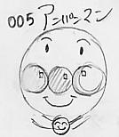 m-5.jpg