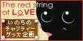 link_mini_seri.jpg