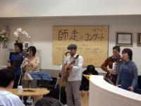 萬田記念病院ライブ