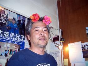 花とおじさん
