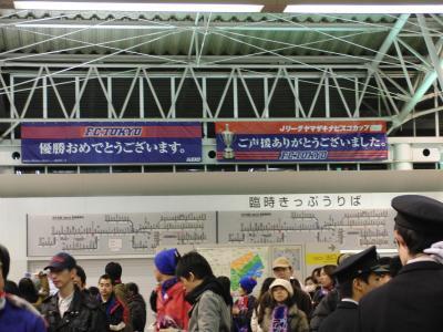 飛田給駅_convert_20091105230702