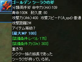 07.4.29-1.jpg