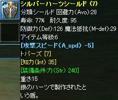 07.5.15-2.jpg