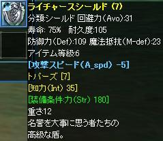 07.5.15-3.jpg