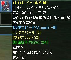 07.5.15-6.jpg