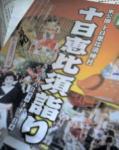 2006_0421_063.jpg
