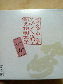 20080506192719.jpg