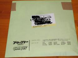 2007otaku 012
