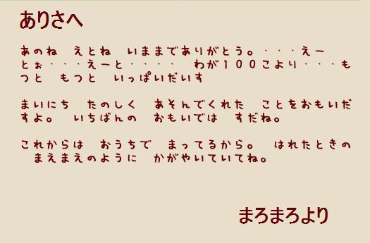 nao_67.jpg