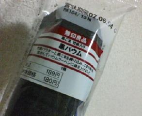20070428194902