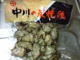 20070824炭火焼鶏