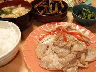 20060906夕飯
