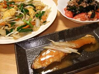 20060822夕飯
