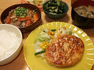 20060829夕飯
