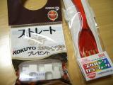 20050913オマケ