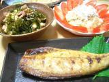 20050914夕飯