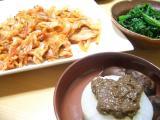 20051113夕飯