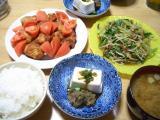 20060201夕飯