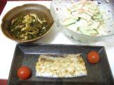 20060207夕飯