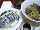 20060316夕飯