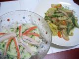 20060327夕飯